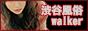 デリヘル ヘルス イメクラ 手コキ オナクラ SM M性感 人妻などの渋谷に店舗を構えるの風俗店情報サイト